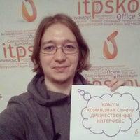 "Photo taken at МБУ ""Псковский бизнес-инкубатор"" by matrixpsk on 10/21/2014"