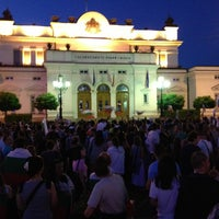 7/18/2013 tarihinde Teodor K.ziyaretçi tarafından пл. Народно събрание (Narodno sabranie Sq.)'de çekilen fotoğraf