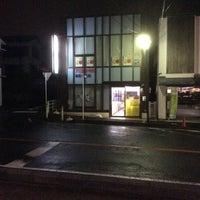 Photo taken at ヤマハ音楽教室厚木楽器 アミ国分寺台 by Haruhiko E. on 2/17/2015