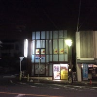 Photo taken at ヤマハ音楽教室厚木楽器 アミ国分寺台 by Haruhiko E. on 11/10/2014
