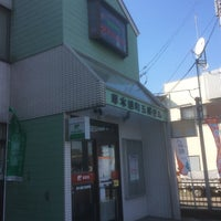 Photo taken at 厚木旭町五郵便局 by Haruhiko E. on 3/26/2016