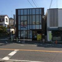 Photo taken at ヤマハ音楽教室厚木楽器 アミ国分寺台 by Haruhiko E. on 1/26/2015