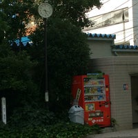 Photo taken at 大手公園 by Haruhiko E. on 7/10/2016