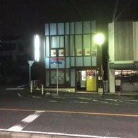 Photo taken at ヤマハ音楽教室厚木楽器 アミ国分寺台 by Haruhiko E. on 6/18/2015