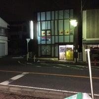 Photo taken at ヤマハ音楽教室厚木楽器 アミ国分寺台 by Haruhiko E. on 9/25/2014