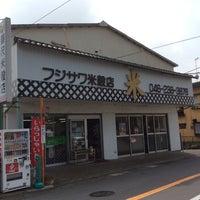 Photo taken at 藤沢米穀店 by Haruhiko E. on 10/2/2014