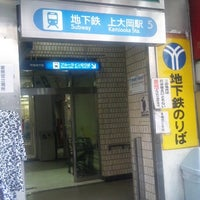 Photo taken at Subway Kamiooka Station by Haruhiko E. on 5/28/2014