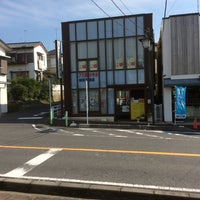 Photo taken at ヤマハ音楽教室厚木楽器 アミ国分寺台 by Haruhiko E. on 10/30/2014