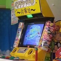 Photo taken at らんらんらんど おおとり店 by ウッキー on 4/8/2014