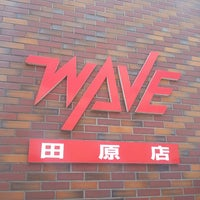Photo taken at WAVE 田原店 by ウッキー on 9/21/2014