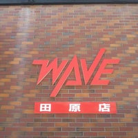 Photo taken at WAVE 田原店 by ウッキー on 11/27/2013