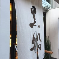 Photo taken at 黒船 自由が丘本店 by Sweet Revenge on 12/22/2014