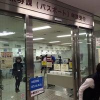 東京都旅券課 (新宿パスポートセンター) - 西新宿 - 29個のTips