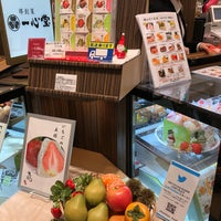 Photo taken at 一心堂 阪急うめだ本店 by Melissa Teyu L. on 11/28/2017