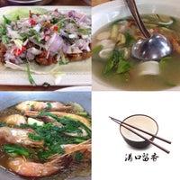 Photo taken at Ghee Seng Tomyam Seafood by Joanne L. on 2/3/2015