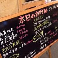 Photo taken at 回転さかなや鮨 魚忠 則武本通店 by Osamu K. on 9/29/2013