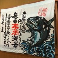 Photo taken at 回転さかなや鮨 魚忠 則武本通店 by Osamu K. on 11/15/2015