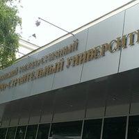 Photo taken at Казанский государственный архитектурно-строительный университет by Cate C. on 7/10/2013
