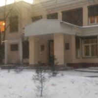 Photo taken at ТУ Росимущества в Ленинградской Области by Yurii S. on 1/13/2014