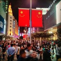 Photo taken at Hongyi Plaza by Manoj O. on 10/6/2013