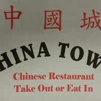 Photo taken at China Town by Tiffany R. on 8/3/2013