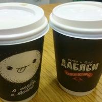 Photo taken at Double B Coffee & Tea by Mikhail B. on 2/7/2015