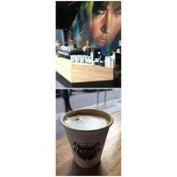 Axil Coffee Cup