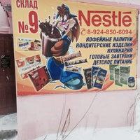 Photo taken at Склад Nestlé by Димон on 2/9/2014