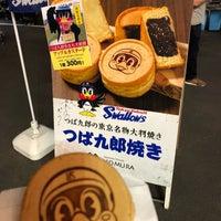 Photo taken at 本格タイ料理 ロータスラウンジ アオヤマ by Tti O. on 10/8/2018