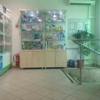 Photo taken at Аптека Низких Цен❌ by Sasha P. on 4/25/2015