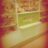 Photo taken at Аптека Низких Цен❌ by Sasha P. on 2/21/2015