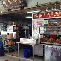 Photo taken at Sin Fong Restaurant 新峰餐室 by amanda on 1/27/2013
