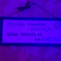 Photo taken at Лидер by Дмитрий Л. on 12/5/2015