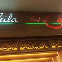 Photo taken at مطعم ليلى من لبنان by Abdulaziz A. on 5/28/2015