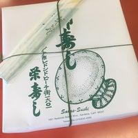 Photo taken at Sakae Sushi by Tina L. on 12/20/2015