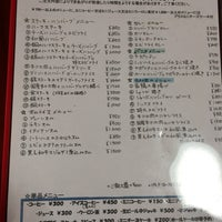 Photo taken at 季分屋 by Kazuki H. on 7/17/2017