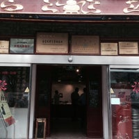 Photo taken at 花家怡园 Hua's Restaurant by Константин З. on 5/28/2015