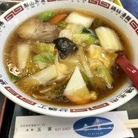 Photo taken at 日中友好食事処 本牧 玉家 by nako on 3/11/2018