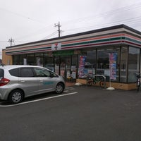 Photo taken at セブンイレブン 千葉花島町店 by Gerard v. on 6/9/2016