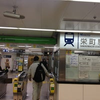 Photo taken at Sakaemachi Station (ST01) by mon on 3/26/2013
