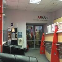 Photo taken at Аркан by Alex B. on 8/25/2015
