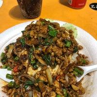 Photo taken at Imaroy Thai Food by Jarrett O. on 3/1/2018