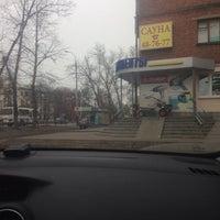 "Photo taken at Остановка ""Нефтебаза"" by Екатерина П. on 10/18/2013"