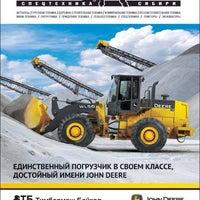 "Photo taken at Журнал ""Автосила. Спецтехника Сибири"" by Boris S. on 5/22/2014"