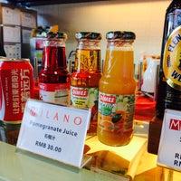 Photo prise au Milano Italian Coffee Bar par Malkoç Y. le5/30/2014