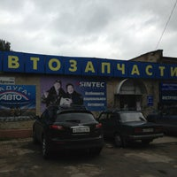 "Photo taken at Автозапчасти ""Радуга"" by Вадим В. on 7/26/2013"