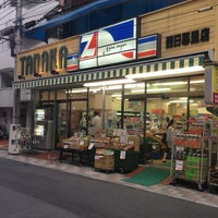 Photo taken at スーパーTANAKA 西日暮里店 by 採れたてほしいも on 8/26/2013