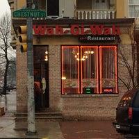 Photo taken at Wah-Gi-Wah by AZ on 12/29/2013