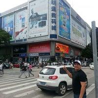 Photo taken at 赛格数码广场 SEG Electronic Market by Luis P. on 7/19/2013
