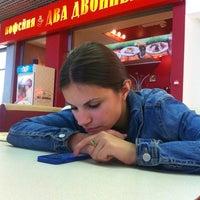 Снимок сделан в Два Двойных пользователем Алексей Л. 8/19/2014